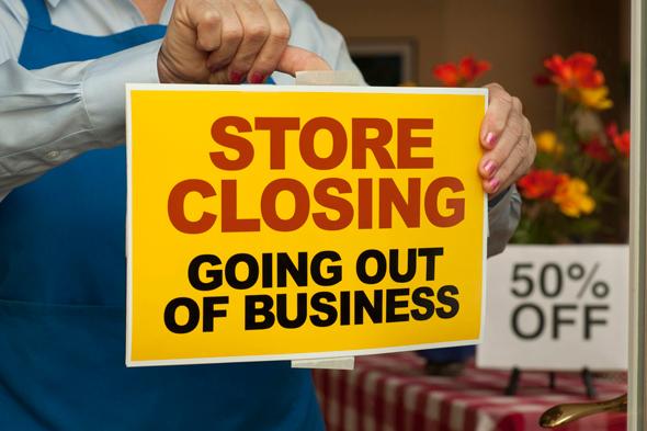 """חנות סגורה בארה""""ב, צילום: גטי"""