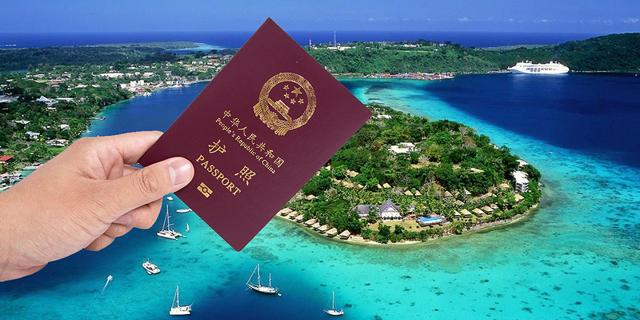 היעד החדש של העשירים הסינים: דרכון זר