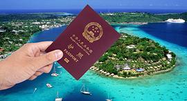 ונואטו דרכון סיני, צילום: שאטרסטוק