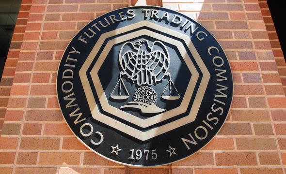 נציבות המסחר האמריקאית - CFTC