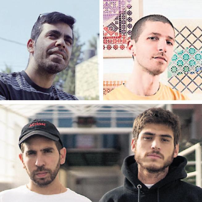 השותפים ב־Adish, משמאל למטה ובכיוון השעון: אייל אליהו, קוסאי אבו אקר, ג'ורדן נאסר ועמית לוזון. עד שאתה לא יושב עם פלסטינים אתה לא מבין את החיים שלהם , צילום: אלון דניאל