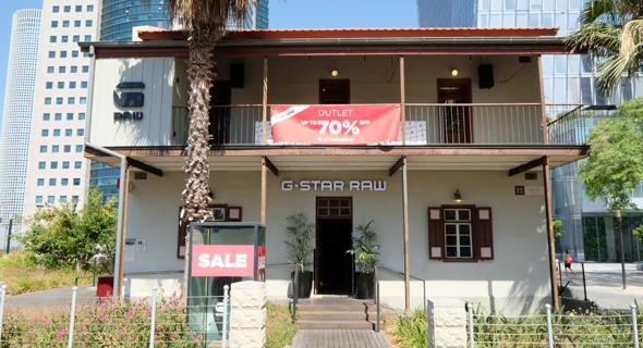 חנות המותג GStar ב שרונה גי סטאר, צילום: שאול גולן