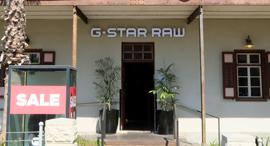 חנות המותג ההולנדי G-star במתחם שרונה, צילום: שאול גולן