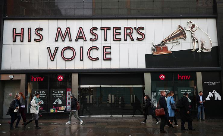 חנות הדגל של חברת המוזיקה HMV נסגרה השנה בלונדון