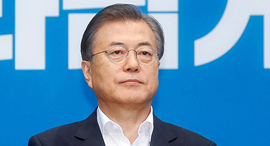 פנאי נשיא דרום קוריאה מון ג'יאה אין, צילום: Reuters