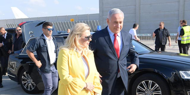 """רה""""מ ואשתו, צילום: עמוס בן גרשום, לע""""מ"""