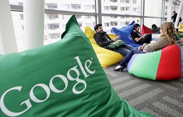 פינוקי עובדי גוגל