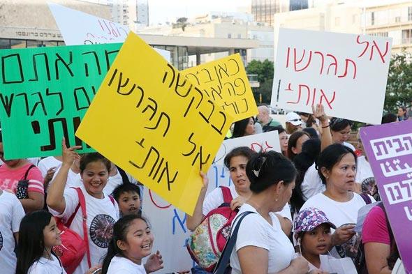 הפגנה נגד גירוש עובדות זרות וילדיהן