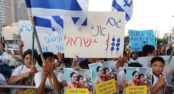 הפגנה נגד גירוש עובדות זרות וילדיהן בקריית הממשלה תל אביב