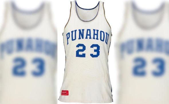 חולצת הכדורסל של אובמה מספר 23, צילום: Heritgae Auctions