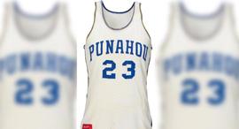חולצת כדורסל של אובמה מכירה פומבית, צילום: Heritgae Auctions