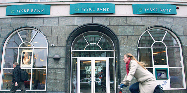 אחרי ריבית שלילית על המשכנתא: בנק דני יגבה ריבית על הפקדונות