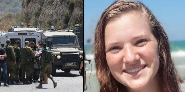 רינה שנרב נרצחה בפיגוע בבנימין, אביה ואחיה נפצעו בינוני וקשה