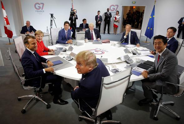 כינוס ה-G7 הבוקר בצרפת
