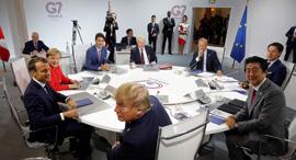 ועידת ה-G7 הבוקר, צילום: אם סי טי