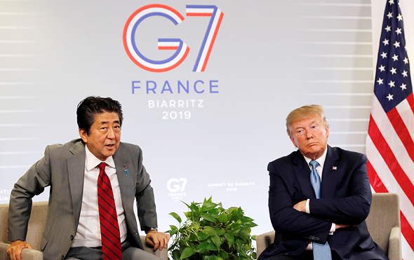 טראמפ ואבה בוועידה, היום