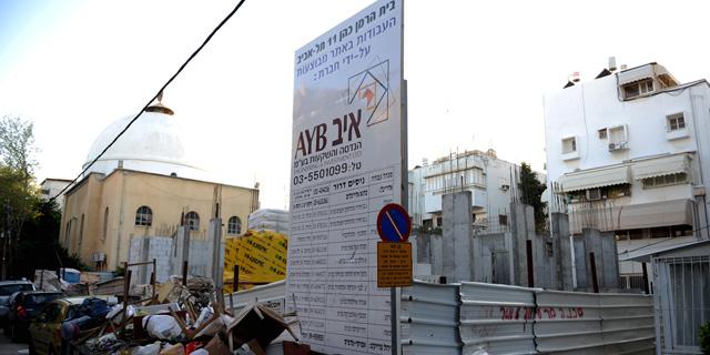 """פרויקט בנייה של קבוצת רכישה בת""""א (ארכיון), צילום: יובל חן"""