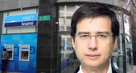 חנן פרידמן על רקע בנק לאומי, צילומים: רון קדמי, שאול גולן