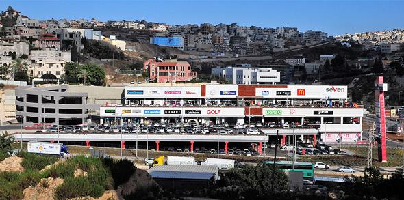 מרכז קניות רני צים ב אום אל פאחם