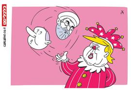 קריקטורה 28.8.19, איור: צח כהן