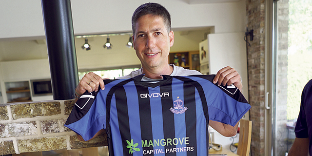נותנת החסות החדשה של הפועל פתח תקווה בכדורגל: קרן ההון־סיכון מנגרוב