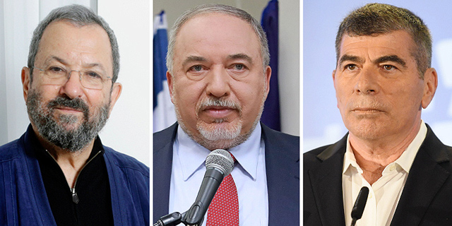 Calcalist's Economic Conference to Host Top Industry Leaders, Politicians in Tel Aviv