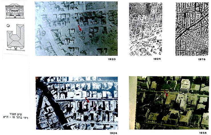 לב תל אביב בתצלומי אוויר , צילום: באדיבות עיריית תל אביב ארכיון תיק בניין