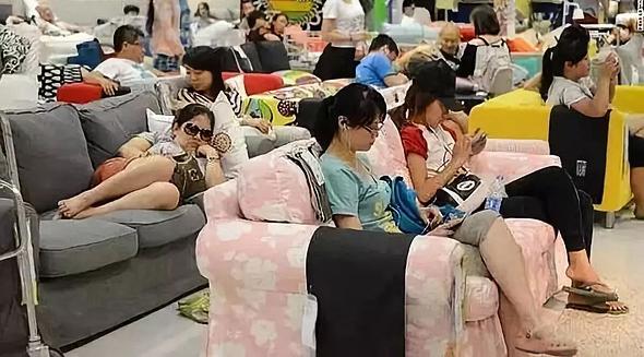 סינים נחים חנות איקאה סין אופיר דור, צילום: Sohu.com