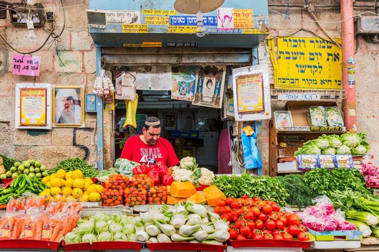 שוק מחנה יהודה בירושלים, צילום: גטי אימג