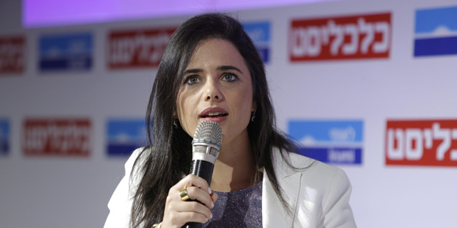 """המושבים: חוק ש""""נועד לערבים"""" מופעל נגדנו"""