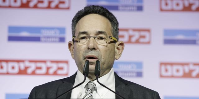 Strengthening Shekel Leaves Israeli Goods Exporters Vulnerable, Says Leumi's Chief Economist