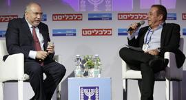 צבי זרחיה ו אביגדור ליברמן, צילום: עמית שעל