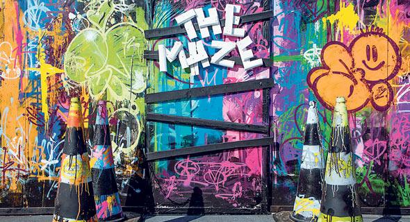מתוך המבוך של Ame72. להפוך את תל אביב לבירת גרפיטי עולמית