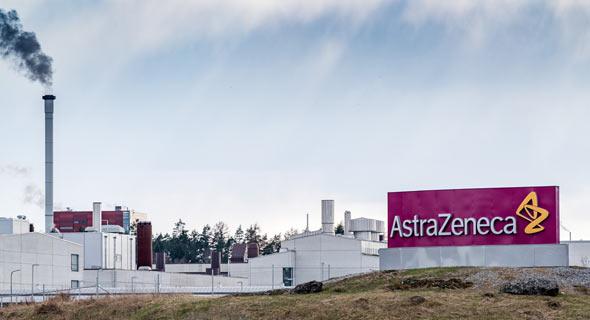 מפעל של אסטרהזניקה, שבדיה, צילום: בלומברג