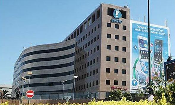 בניין ורד בגבעתיים, צילום: ynet