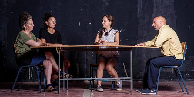 משפחה שבוחרים: היצירה החדשה של קבוצת התיאטרון רות קנר