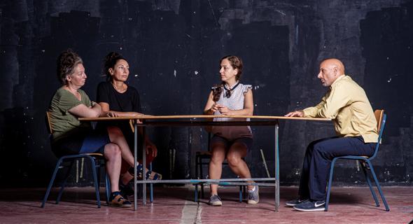 קבוצת התיאטרון של רות קנר. פרספקטיבה על קשרי משפחה