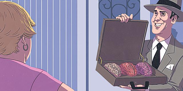 בינה מלאכותית בהזמנה אישית: השירות שהופך כל חברה לשחקן הייטק