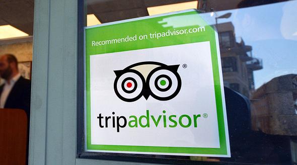 המלצה של TripAdvisor