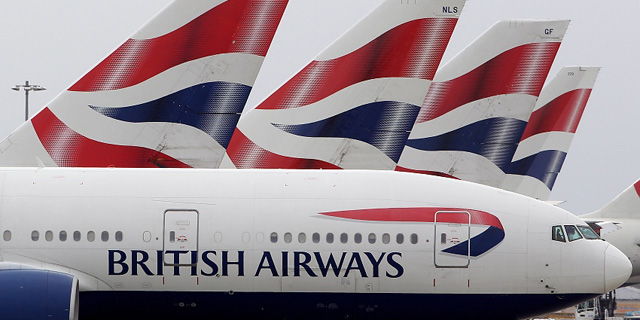 מטוסים של בריטיש איירווייס, צילום: גטי אימג