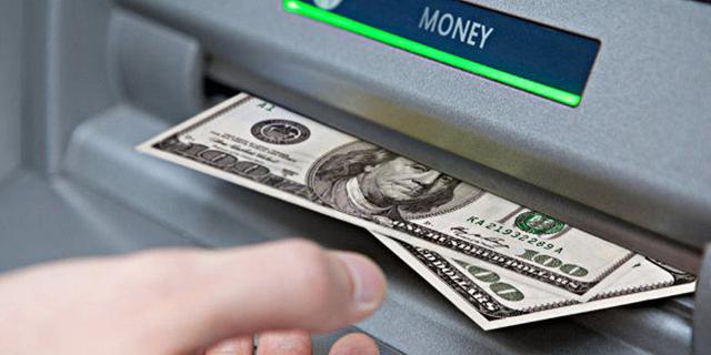 יצאת צדיק גרסת אמריקה: מה עשו בני זוג שמצאו בחשבון הבנק שלהם 120 אלף דולר לא שלהם?