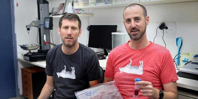 This Israeli Startup Aims to Redefine Meat