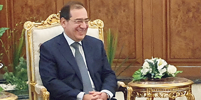 הבנק הלאומי המצרי פרס את חובה של חברת הגז EMG ל־10 שנים