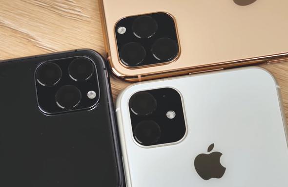 המכירות של האייפון 11 בעצירה, צילום: Mobile Fun