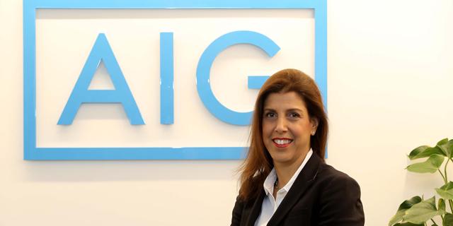"""מנכ""""לית חדשה בביטוח: יפעת רייטר מונתה למנכ""""לית AIG ישראל"""