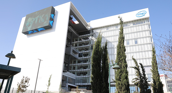 Intel's Israel headquarters. Photo: Intel