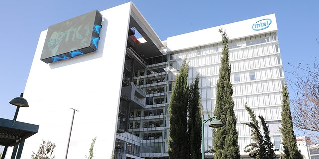 Why is Intel losing its edge and what has Microsoft Israel got up its sleeve?