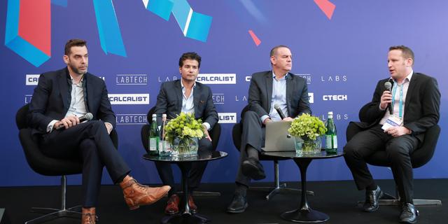 מימין: אביעד הראל, נמרוד קוזלובסקי, רפאל סוירי ותומר ווינגרטן, צילום: אוראל כהן