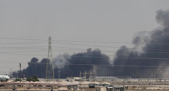 ההתקפה על מתקני אמרקו, צילום: רויטרס