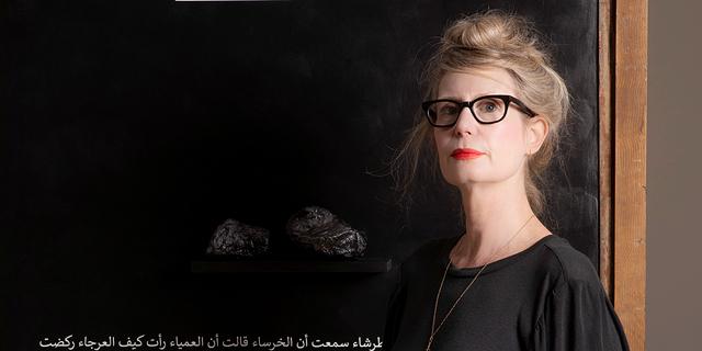 תערוכה: לובשות את הכאפייה